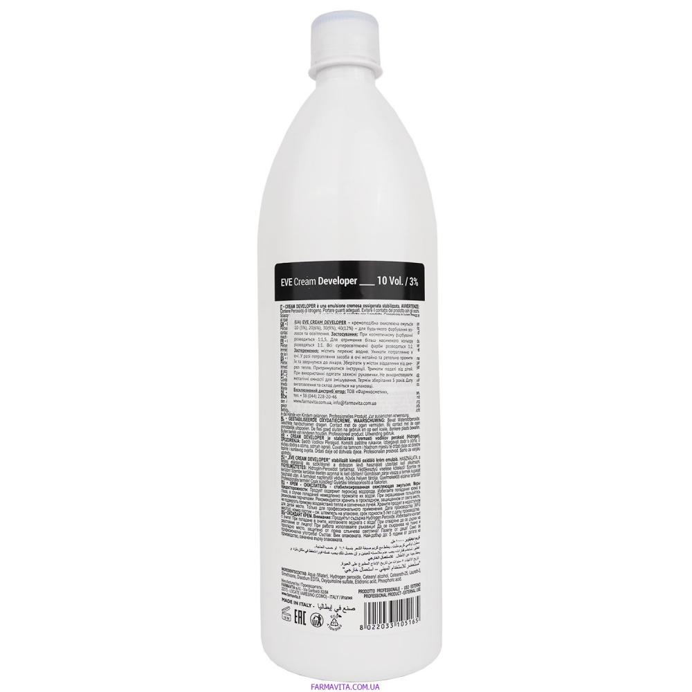 Eve Experience Крем оксигент 1000 ml (3%)