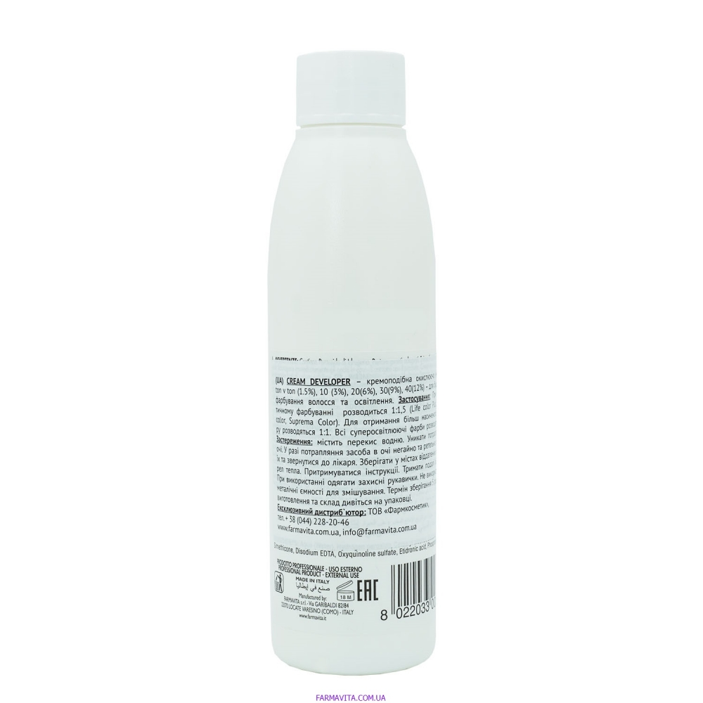 Cream Developer Окисляющая эмульсия 100 ml (6%)