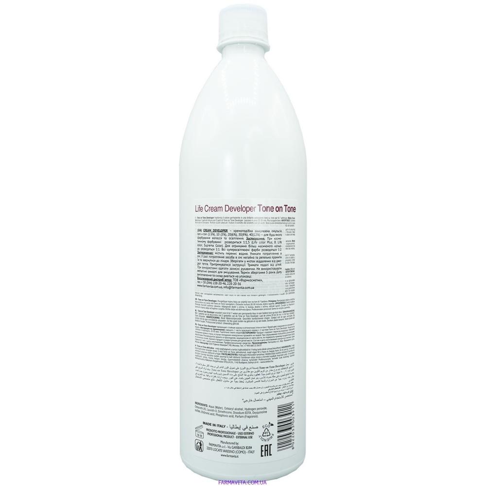 Cream Developer Окисляющая эмульсия 1000 ml (1.5%)