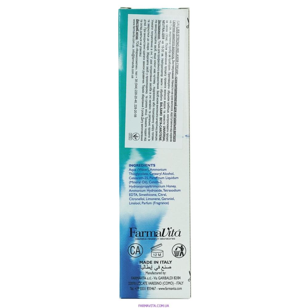 Life Liss Выпрямляющий крем для вьющихся натуральных и химически завитых волос 100 ml