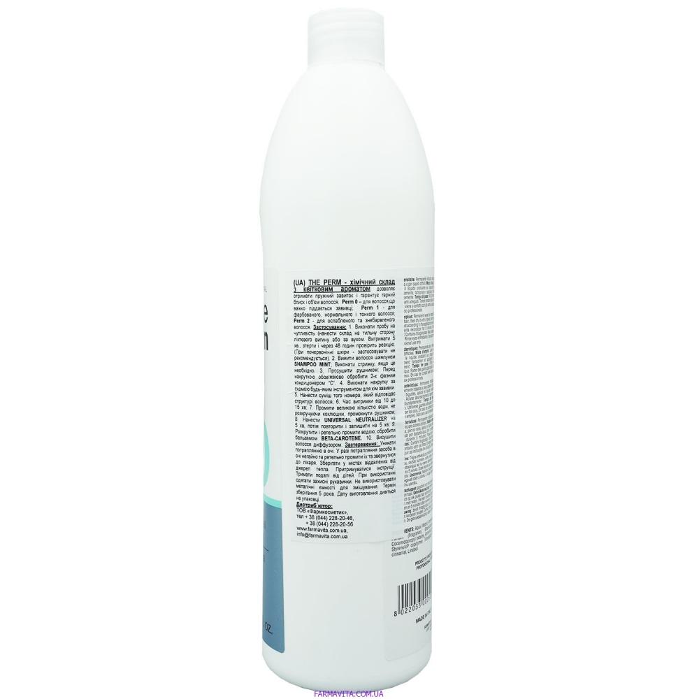 Life The Perm 0 Хим. завивка для натуральных волос 500 ml