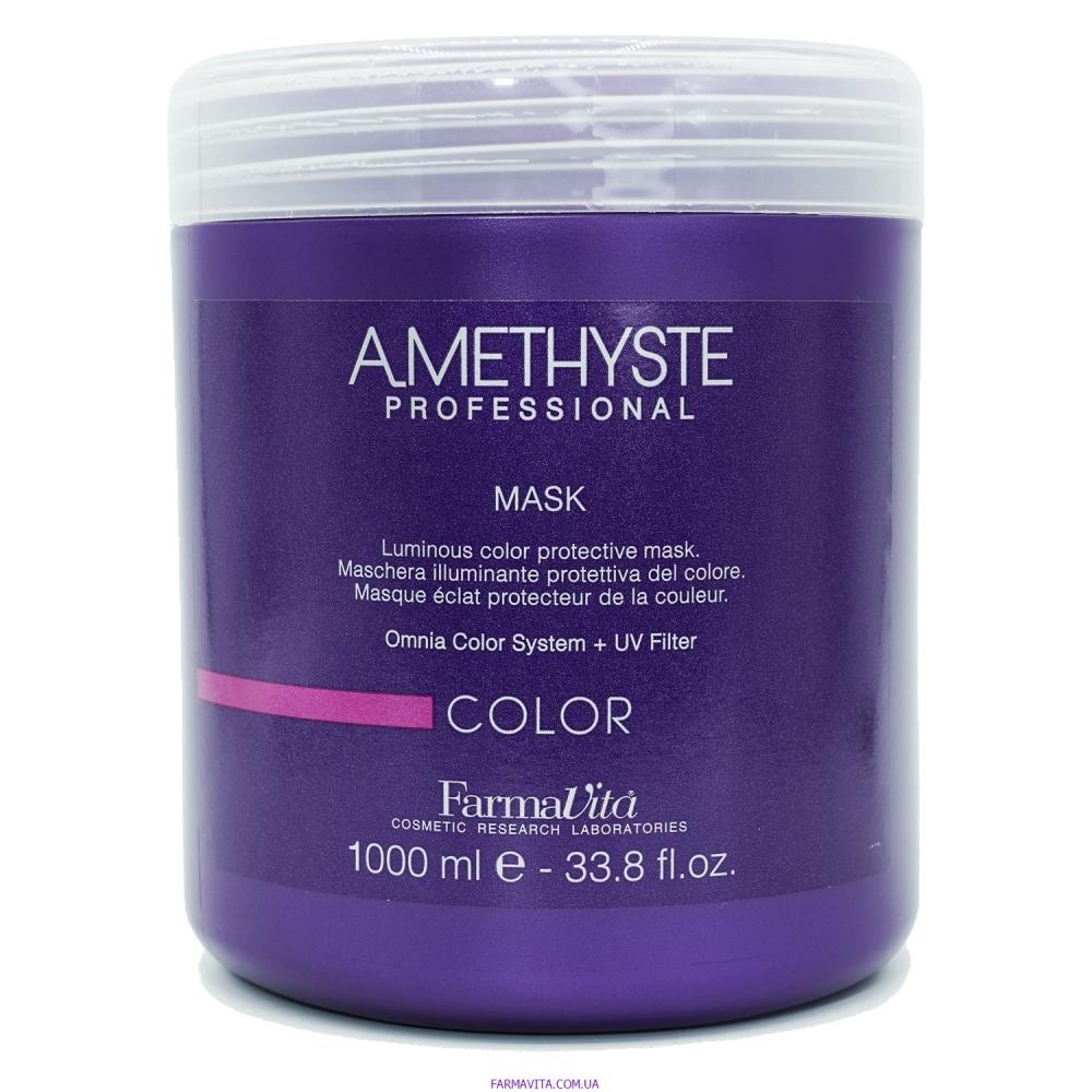 Amethyste Color Маска для догляду за фарбованим волоссям 1000 ml