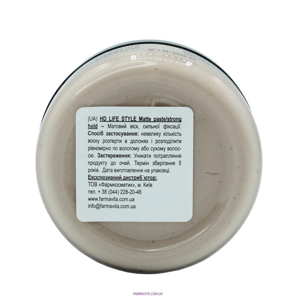 HD Matte Paste Матовая паста сильной фиксации 50 ml
